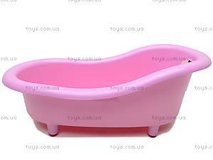Детская игрушечная ванночка, 532, купить