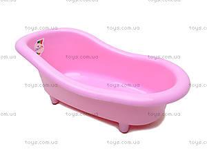 Детская игрушечная ванночка, 532