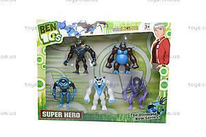 Детская игрушка Ben 10, S801-5, игрушки