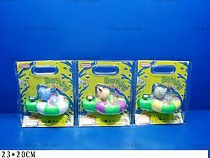 Детская игрушка для купания, 66001