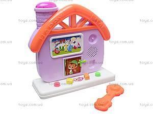 Детская игрушка «Домик», 2814A, купить