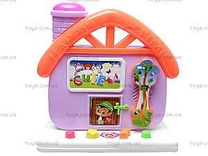 Детская игрушка «Домик», 2814A, отзывы
