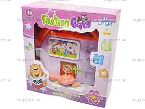 Детская игрушка «Домик», 2814A