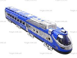 Детская игрушка «Электричка», TYB2010042, отзывы