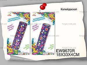 Детская игрушка «Калейдоскоп», EW9670R
