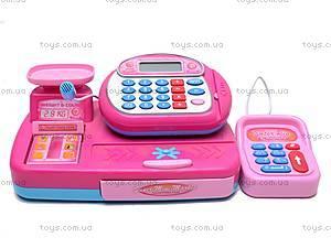 Детская игрушка «Кассовый аппарат», FS-34366, toys.com.ua