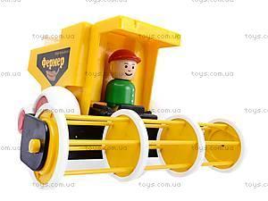 Детская игрушка «Комбайн», С-86-Ф, отзывы