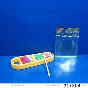 Детская игрушка «Ксилофон», 3021