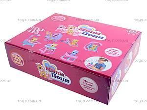 Детская игрушка «Мини пони», 5300