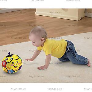 Детская игрушка «Мой первый мяч» развивающая, X2250, фото