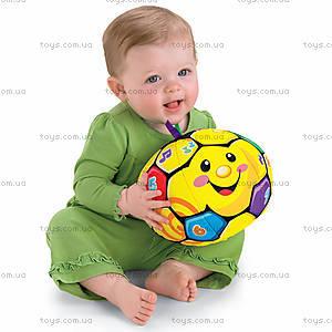 Детская игрушка «Мой первый мяч» развивающая, X2250, цена
