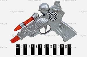 Детская игрушка «Музыкальный пистолет», 3288