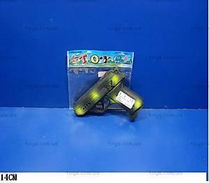 Детская игрушка «Пистолет», 799A