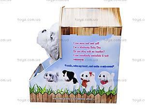 Детская игрушка «Собака», 9198C2, купить