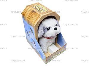 Детская игрушка «Собака», 9198C2