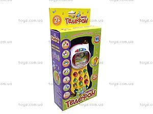 Детская игрушка «Умный телефон», 0101RU