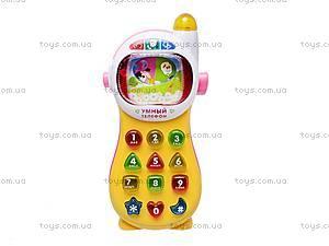 Детская игрушка «Умный телефон», 0101RU, отзывы