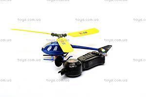 Детская игрушка «Вертолет», с запуском, 898-1, цена