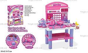 Детская интерактивная кухня, 008-53