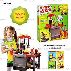 Детская интерактивная кухня «Тефаль», 070505 (011)