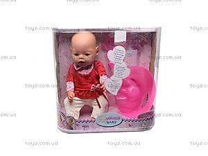 Детская интерактивная кукла-пупс, 8002-5, цена