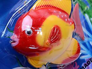 Детская интерактивная рыбалка, 3 рыбки, 2154A, цена