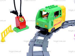Детская железная дорога, HM289-1/HM290