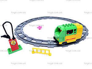 Детская железная дорога, HM289-1/HM290, отзывы