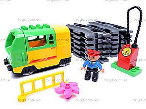 Детская железная дорога, HM289-1/HM290, цена