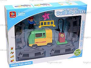 Детская железная дорога, HM289-1/HM290, игрушки