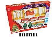 Детская железная дорога, 8989-7, купить