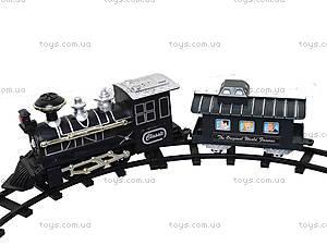 Детская железная дорога, 3 вагона, 0607, фото