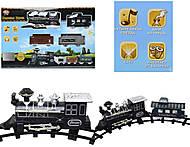Детская железная дорога, 3 вагона, 0607, цена