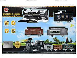 Детская железная дорога, 3 вагона, 0607, игрушки