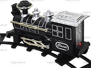Детская железная дорога, 3 вагона, 0607, детские игрушки