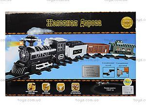 Детская железная дорога, 3 вагона, 0607, магазин игрушек