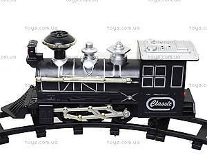 Детская железная дорога, 3 вагона, 0607, toys.com.ua