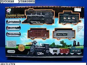 Детская железная дорога, 3 вагона, 0607, купить