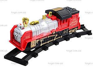 Детская железная дорога «Чух-Чух», 3311А-23311-13311-2, детский