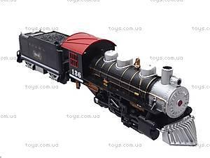 Детская железная дорога «Классический поезд», 0694, отзывы