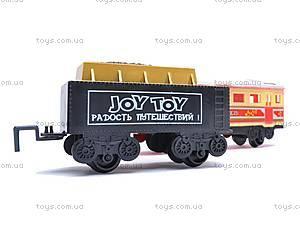 Детская железная дорога «Мой первый поезд», 0614, фото