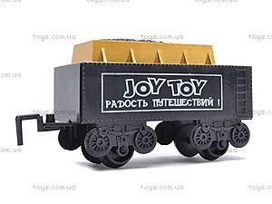 Детская железная дорога «Мой первый поезд», 0614, игрушки