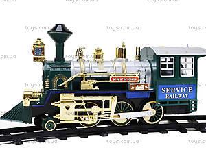 Детская железная дорога на радиоуправлении, 44, купить