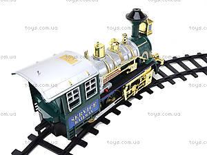 Детская железная дорога на радиоуправлении, 44, фото