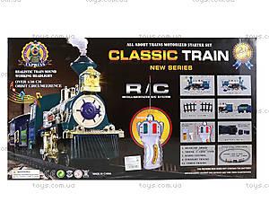 Детская железная дорога на радиоуправлении, 44, отзывы