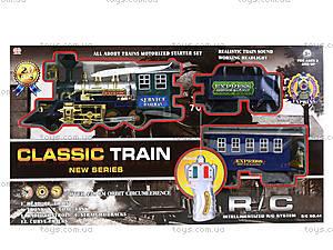 Детская железная дорога на радиоуправлении, 44, магазин игрушек