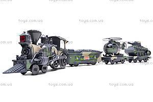 Детская железная дорога, на управлении, 0629, купить
