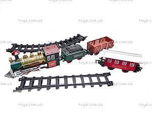 Детская железная дорога «Путешествие в сказку», 1229