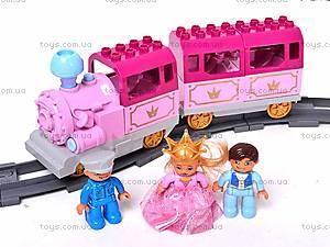 Детская железная дорога «Розовая мечта», 6288A