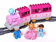 Детская железная дорога «Розовая мечта», 6288A, фото